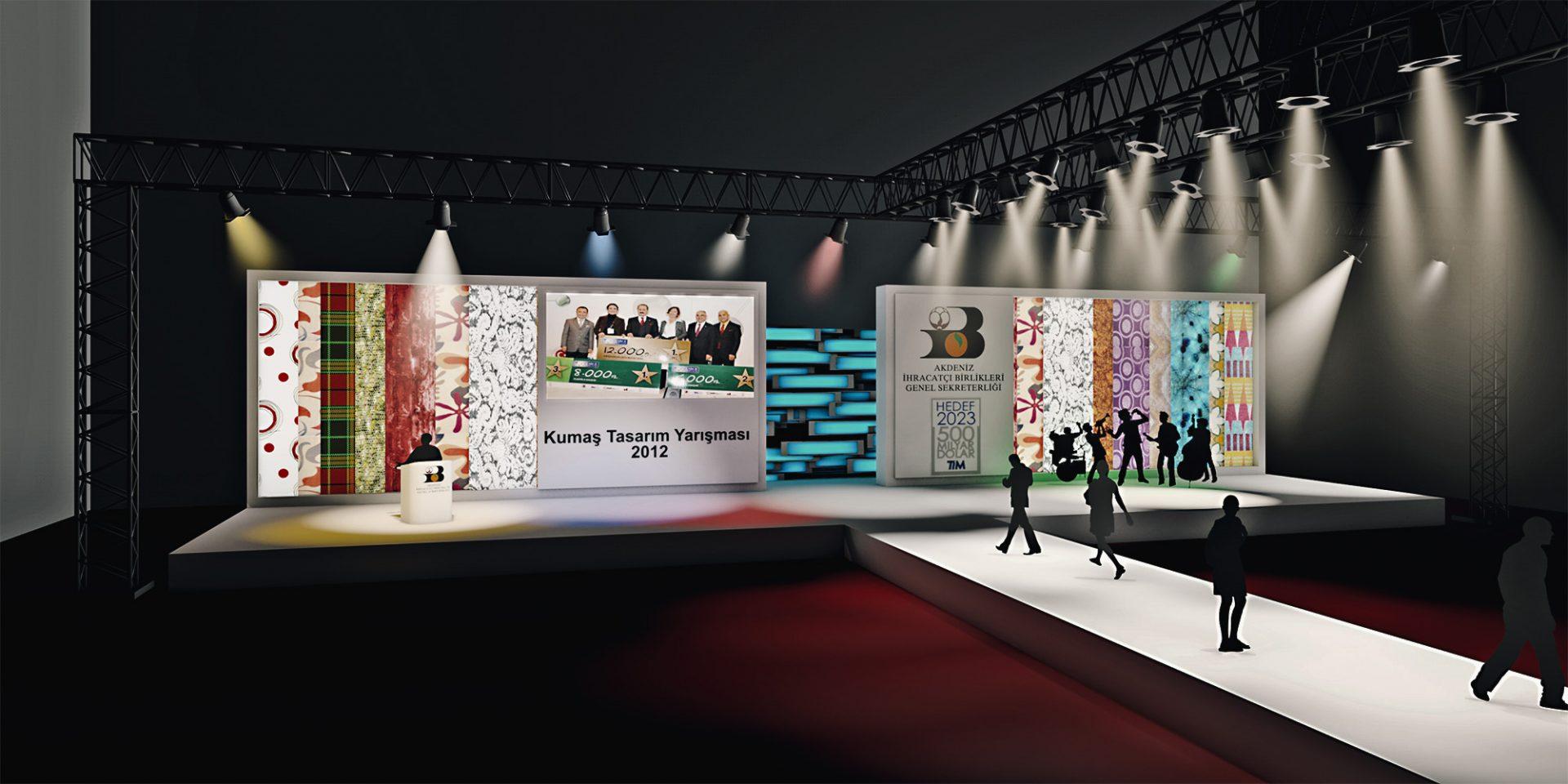 AKIB Textile Design Competition